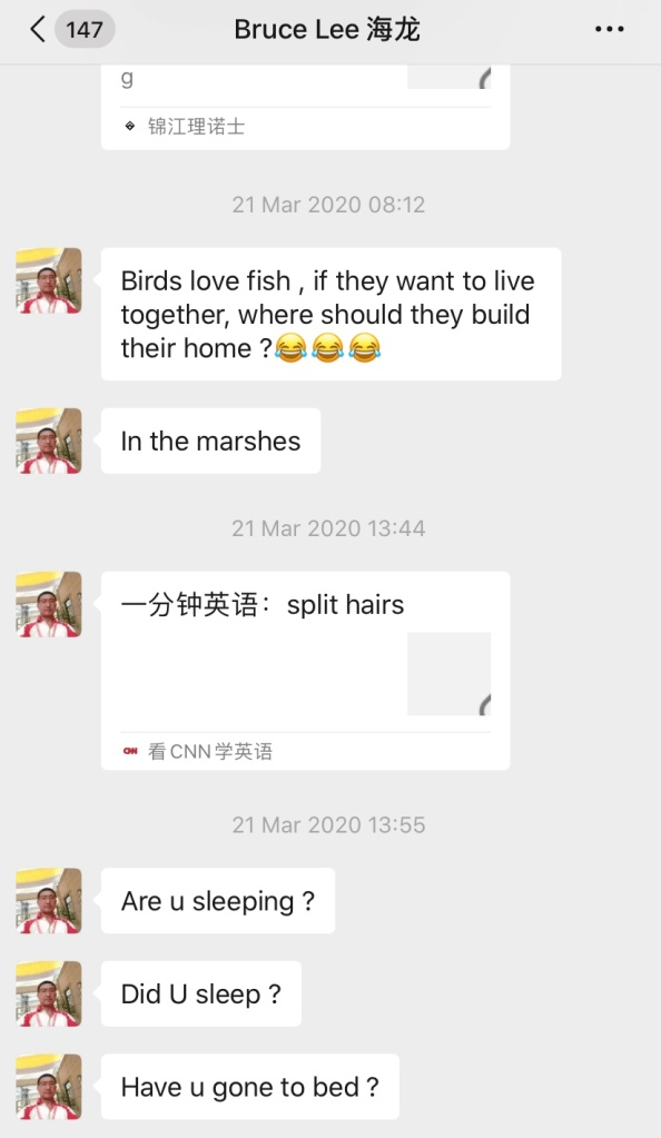 Strange WeChat messages