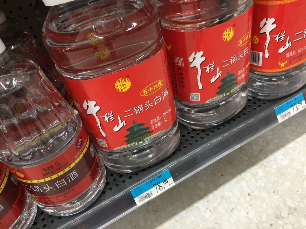 Cheap 5 litre bottles of baijiu in China